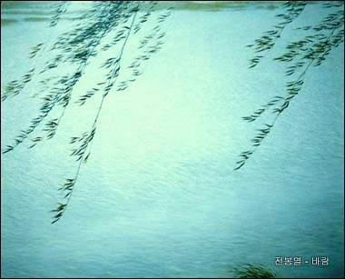 전봉열 - 바람.jpg