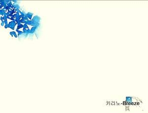 kirino-breeze.jpg